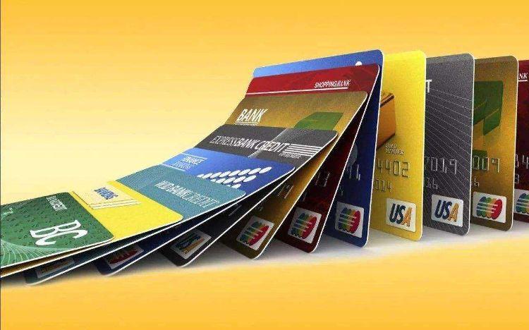 信用卡还款期限最长是多久