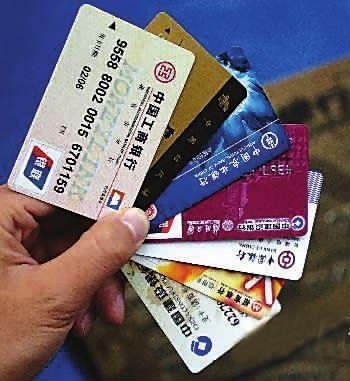 信用卡与银行借记卡你分清楚了吗?