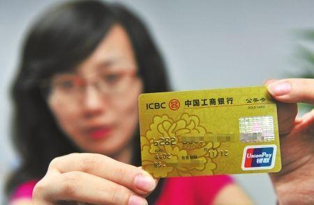 信用卡分期付款可以预付吗?
