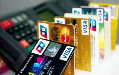 信用卡养卡