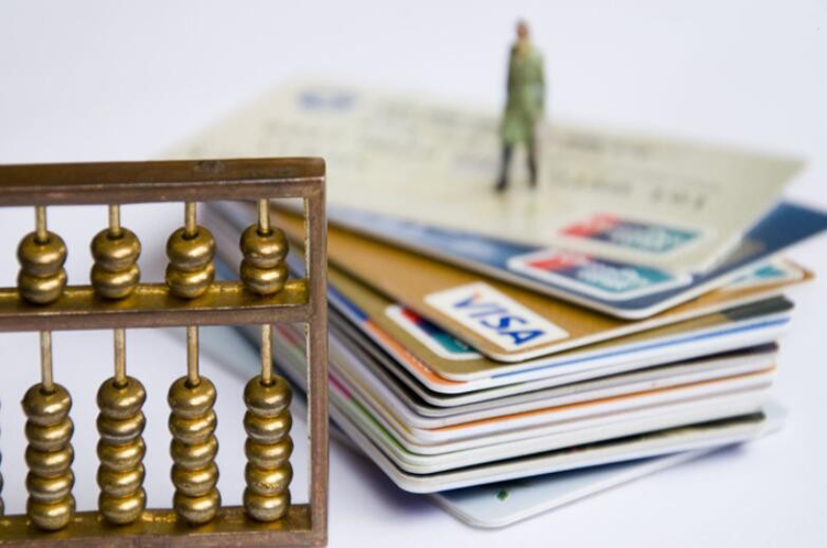 信用卡取现后怎么还款