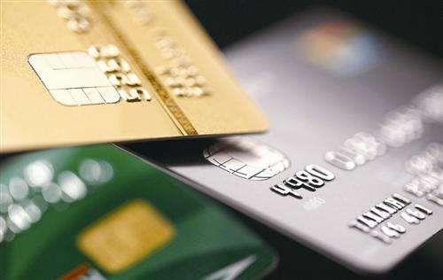 信用卡技巧,信用卡还款