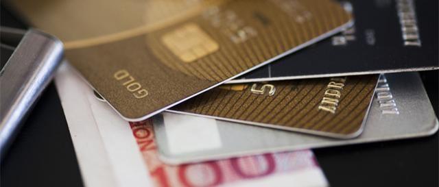 信用卡还款