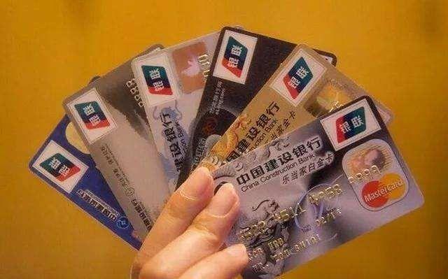 建设银行信用卡有哪些分期业务?