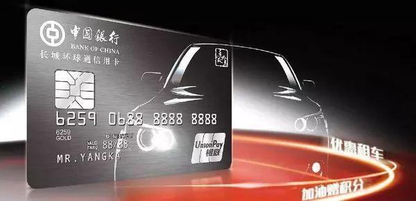 工银etc信用卡加油5%返现要注意什么