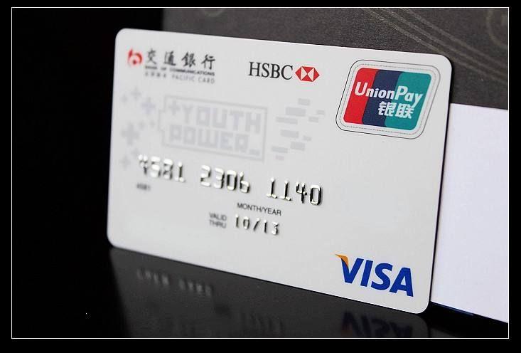 交通银行信用卡哪个卡种好