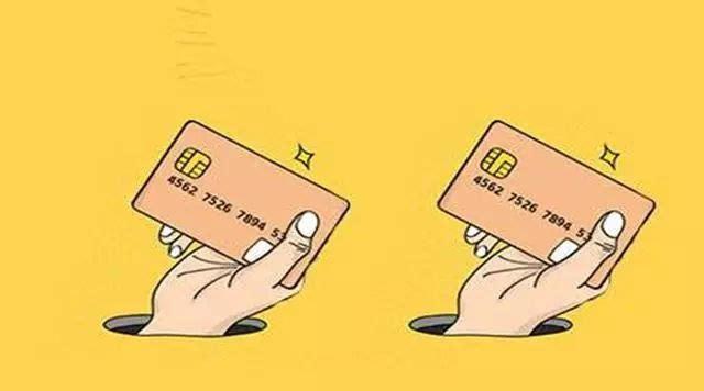 信用卡额度为0还能用吗?信用卡还款