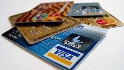 网上申请信用卡额度低的原因是什么?