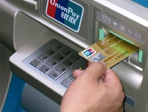 2019信用卡取现利息怎么算