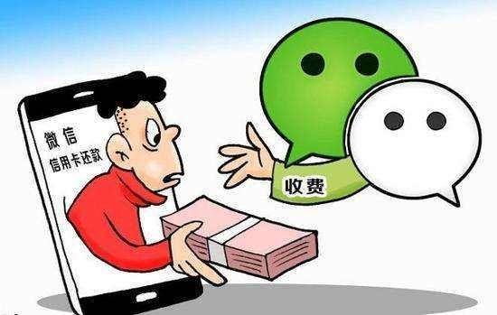 如何在微信取消信用卡预定还款