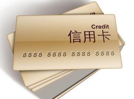 信用卡还款日是几号