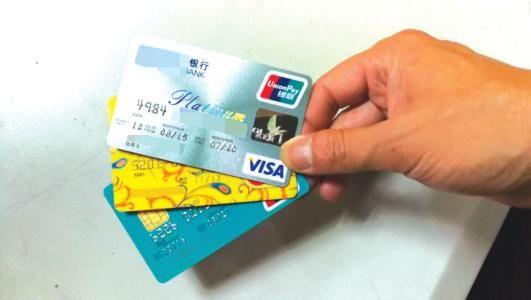信用卡逾期怎么还款
