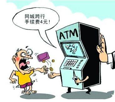 2019中信银行跨行转账手续费最新标准