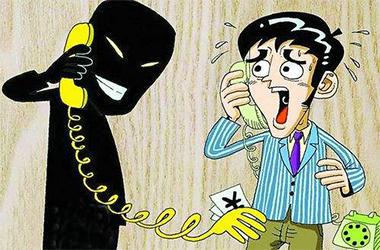 一款专注于防范电话诈骗的APP