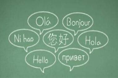 语言学习高手APP,你值得下载