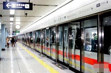 上海地铁官方APP新功能上线