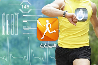 点点运动让你更健康运动