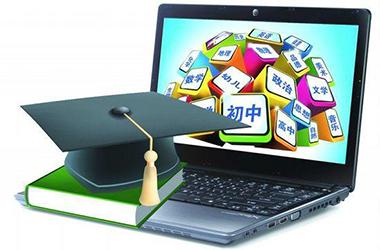优秀在线教育APP 一米辅导教育