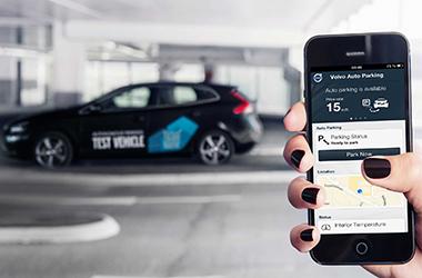 合肥智能停车APP整合停车资源