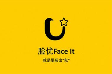  换脸app就是这么的简单有趣