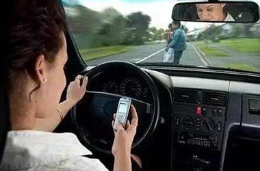 防止驾车玩手机、提高驾车安全的APP