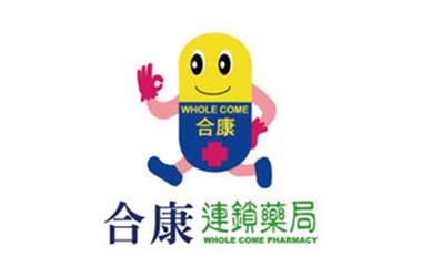 合康药局APP提供健康服务管理