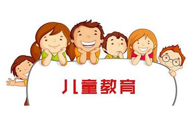 儿童教育APP发展趋势分析