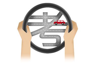 手机app可直接约考驾照