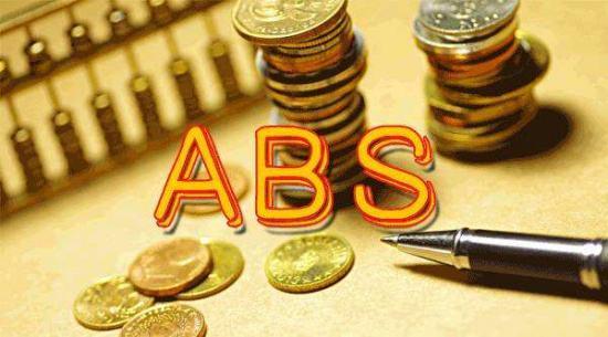 消费金融ABS大爆发:前三季规模同比涨3倍