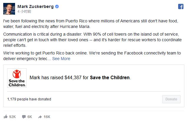 Facebook将向波多黎各捐助150万美元并派出连接组恢复当地网络