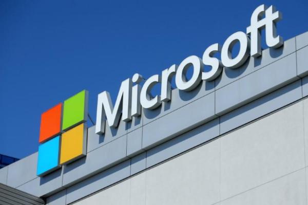 微软植入MR系统