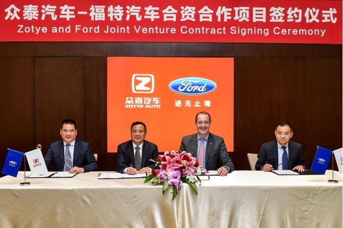 众泰汽车:与福特成立合资公司,生产纯电动乘用车