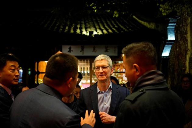 库克:中国App Store已为开发者带来170亿美元收入 