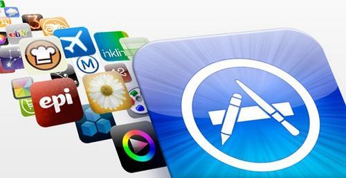 苹果APP开发要多少钱