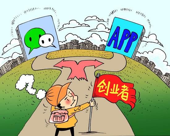 开发一款二手闲置电商APP平台