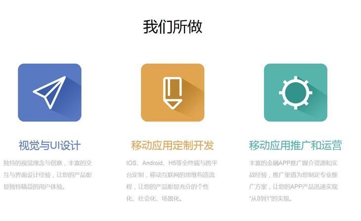 印刷行业下单app软件开发功能有哪些?