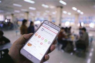 高校食堂外卖app开发功能特色