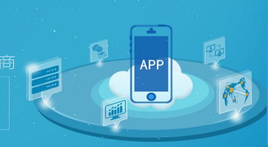 App开发的三种模式