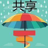 共享雨伞更适合APP开发还是微信小程序