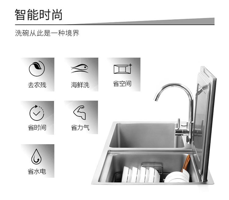 智能洗碗机APP开发计划