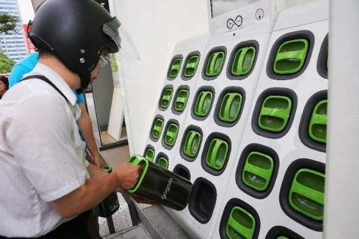 共享充电柜APP软件开发方案