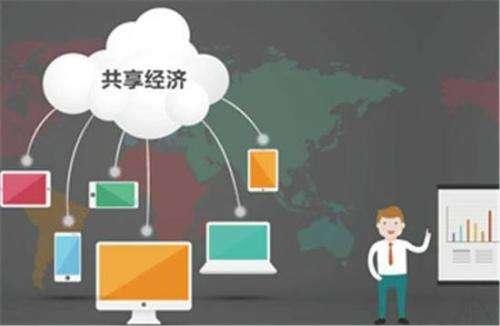 5G时代到来,共享充电宝APP开发会迎来发展吗