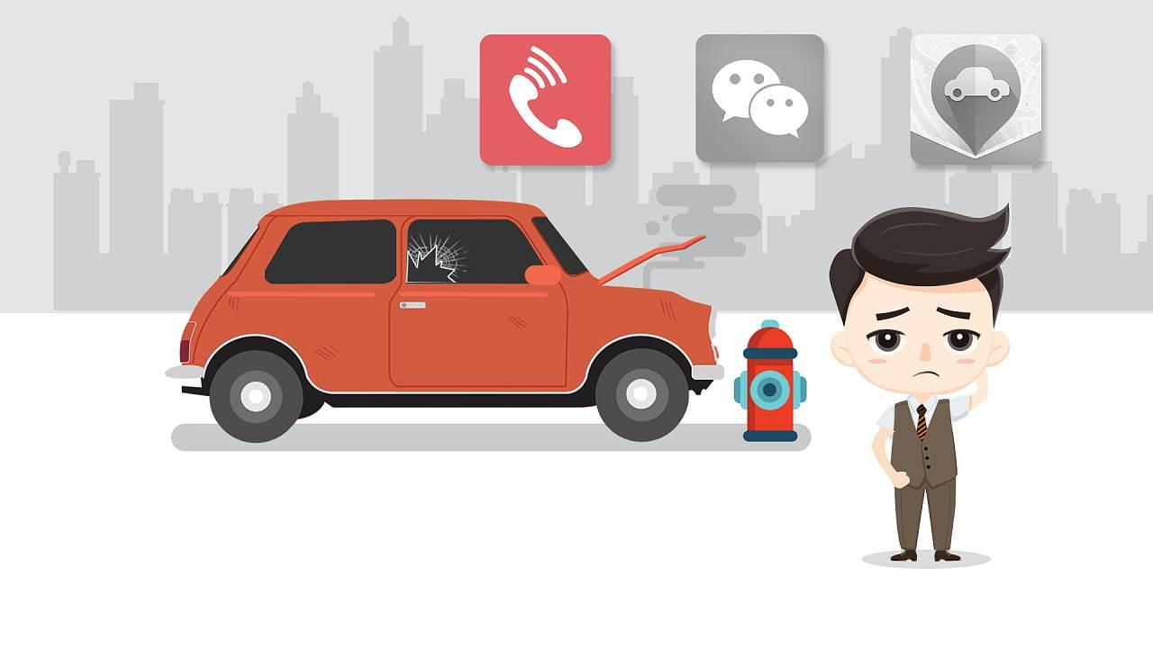 汽车加油app开发解决方案