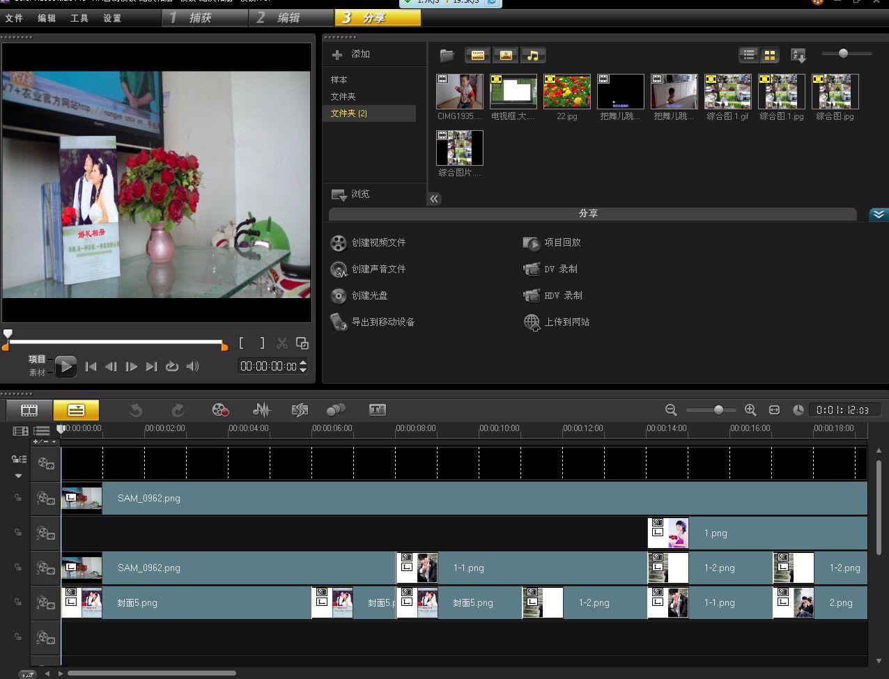视频剪辑APP开发需要有哪些功能