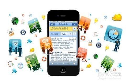 手机app开发用什么语言?