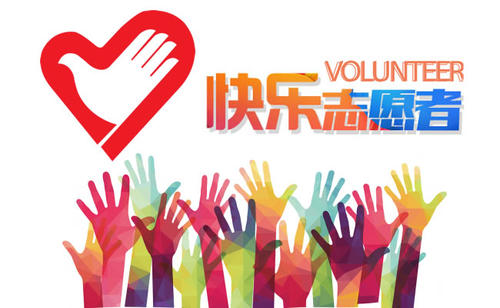 志愿者APP开发的基本功能有哪些?