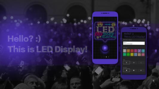 LED显示APP开发有哪些特性、优势?