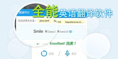 我们有必要开发一款外语翻译APP吗?