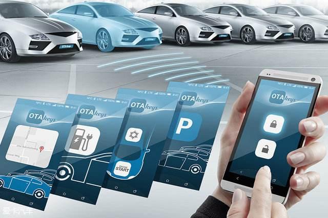 开发共享汽车APP的好处是什么?