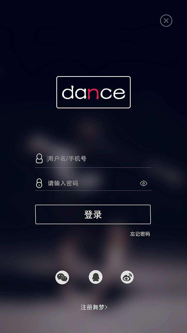 街舞学习APP开发有哪些功能?